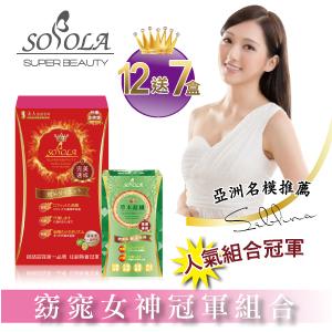 【SOSOLA】超燃素+草本超纖膠囊(12組)