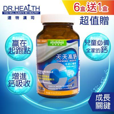 【DR.Health】天天高鈣 6盒